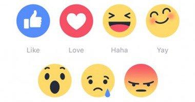 فيس بوك يقرر ادراج ردود الافعال داخل تطبيق ماسنجر