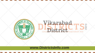 Vikarabad District New Revenue Divisions and Mandals