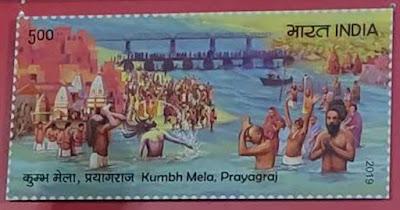 Special Postage Stamp on Kumbh Mela