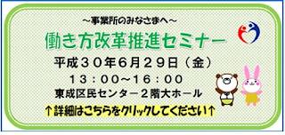 https://jsite.mhlw.go.jp/osaka-hellowork/content/contents/000228032.pdf