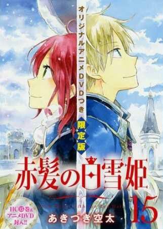 Download Akagami no Shirayuki-hime: Nandemonai Takaramono, Kono Page Subtitle Indonesia