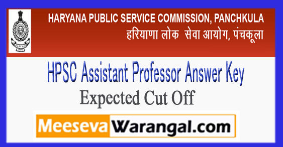 HPSC Assistant Professor Answer Key Expected Cut off 2018