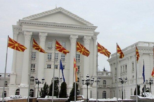 ΥΠΕΞ πΓΔΜ: Η Ρωσία θέλει να υπονομεύσει την αλλαγή του Συντάγματος