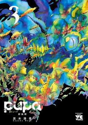 pupa 第01-04巻 raw zip dl