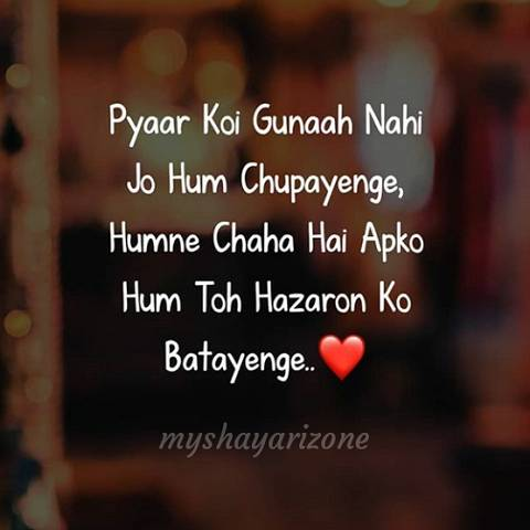 Chaha Hain Tujhko Hindi Love Shayari Picture Image SMS