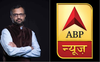 government-agenda-and-abp-news-wash