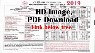 Pdf 2019 Official Odisha Govt Calendar Download Printable Holiday