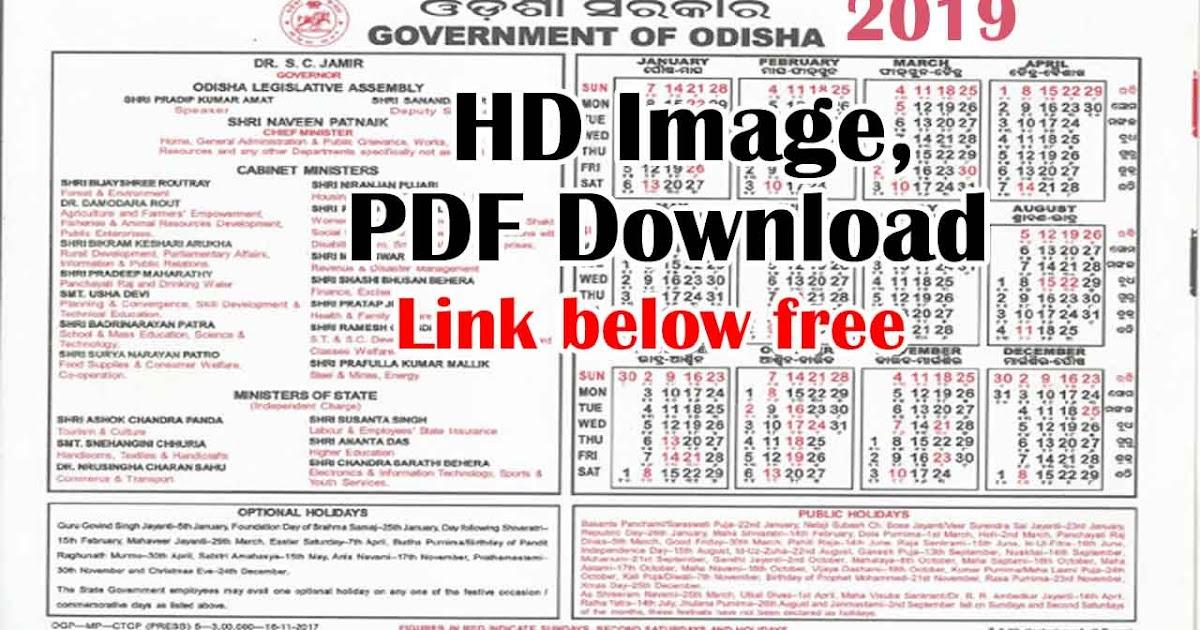 [PDF] 2019 Official Odisha Govt Calendar Download ...