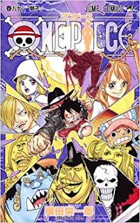 ワンピース 第01-88巻 [ONE PIECE vol 01-88]