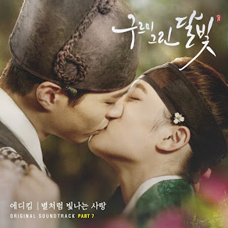 DOWNLOAD MP3 [Single] Eddy Kim – Moonlight Drawn by Clouds OST Part.7