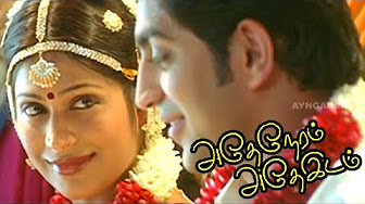 Adhe Neram Adhe Idam Tamil Movie scenes | Vijayalakshmi gets Married | Jai returns to India | Jai