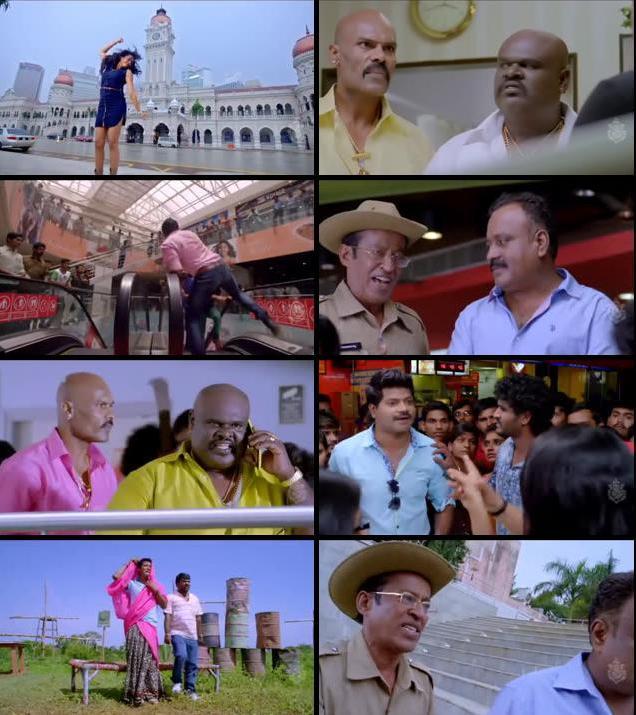 Tyson 2016 UNCUT Dual Audio Hindi 480p DVDRip