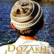 Ud Jayega Hans Punjabi Hindi Soundtrack Lyrics Akela Dozakh In Search Of Heaven Lyrics - Aman Panth