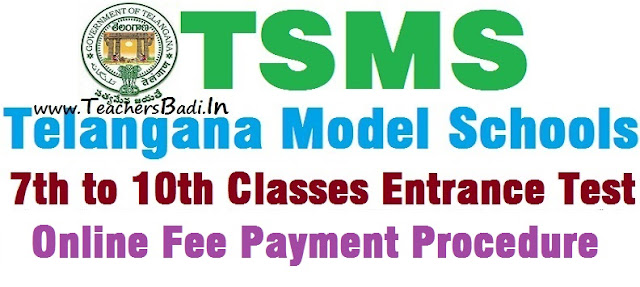 TSMSCET,Online fee payment,Online application submission procedure