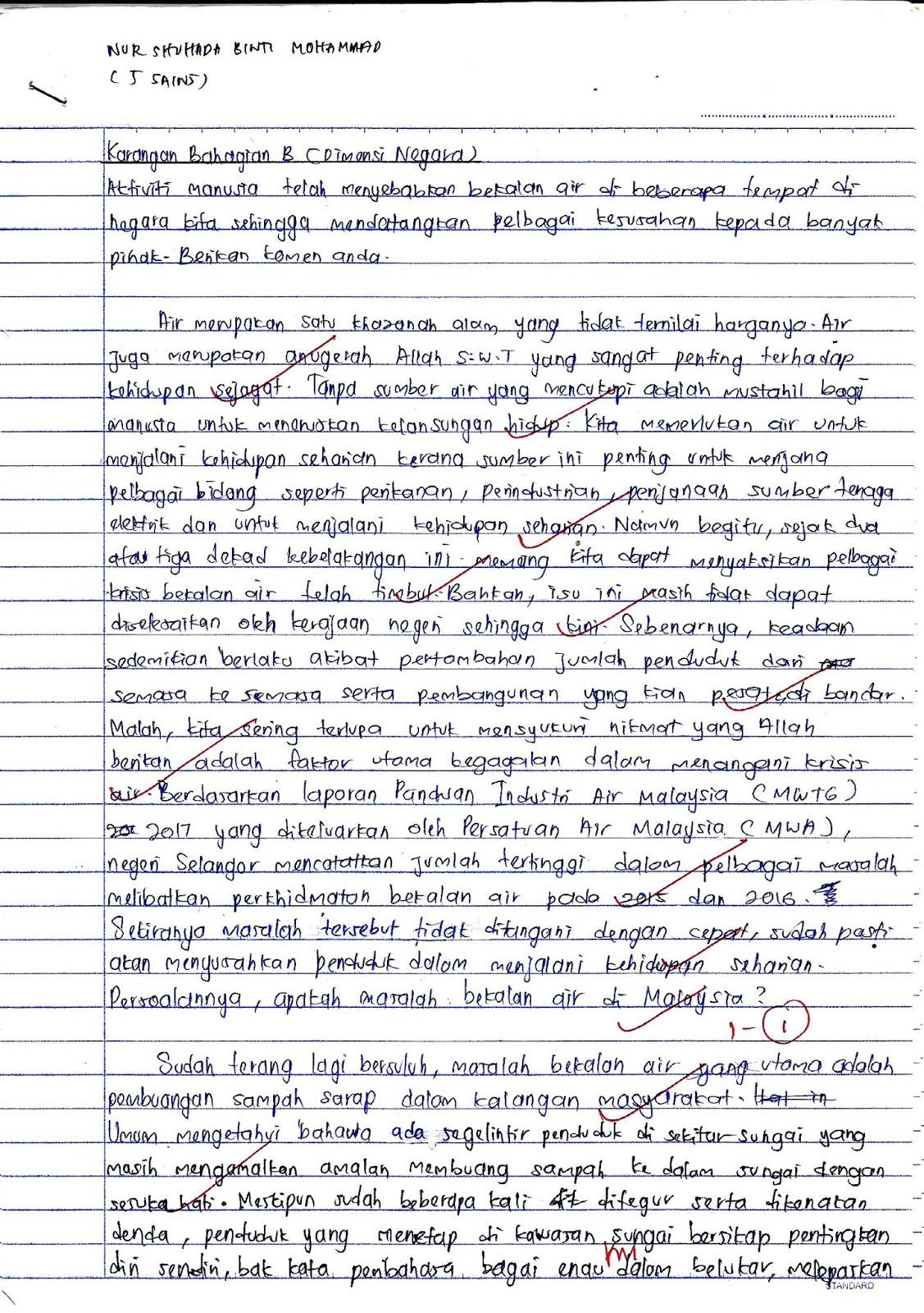 Contoh Soalan Karangan Spm 2015 Copd Blogs
