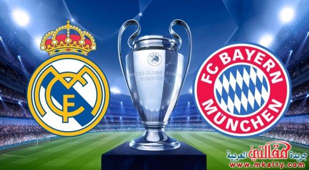نتيجة مباراة ريال مدريد وبايرن ميونخ 4-2 اليوم 18-4-2017 فوز الريال في اياب ربع نهائي دوري أبطال أوروبا