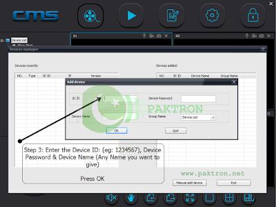 برنامج CMSClient لكاميرات المراقبة Step3_CCTV_camers-cms-xden-paktron-Pakistan