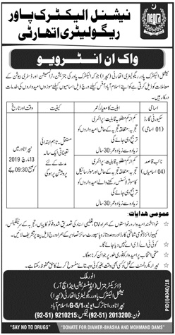NEPRA Jobs 2019 National Electric Power Regulatory Authority Islamabad Latest