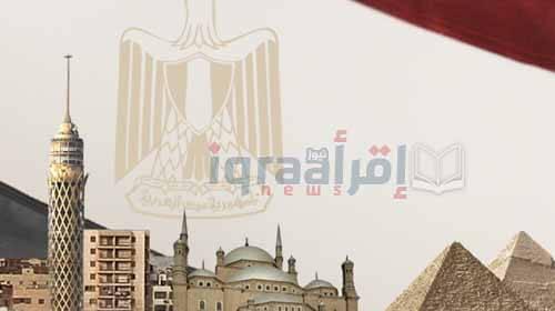 أخبار مصر اليوم الثلاثاء 9-8-2016 اخر وأهم الاخبار الهامة على مدار اليوم من اليوم السابع