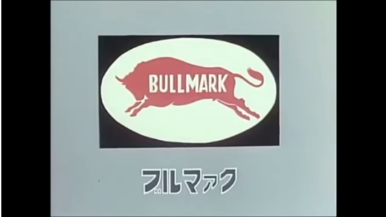 Bullmark's Ultraman and Kaiju toy set Commercial