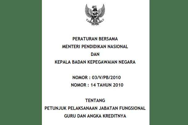 Petunjuk Pelaksanaan Jabatan Fungsional Guru dan Angka Kreditnya