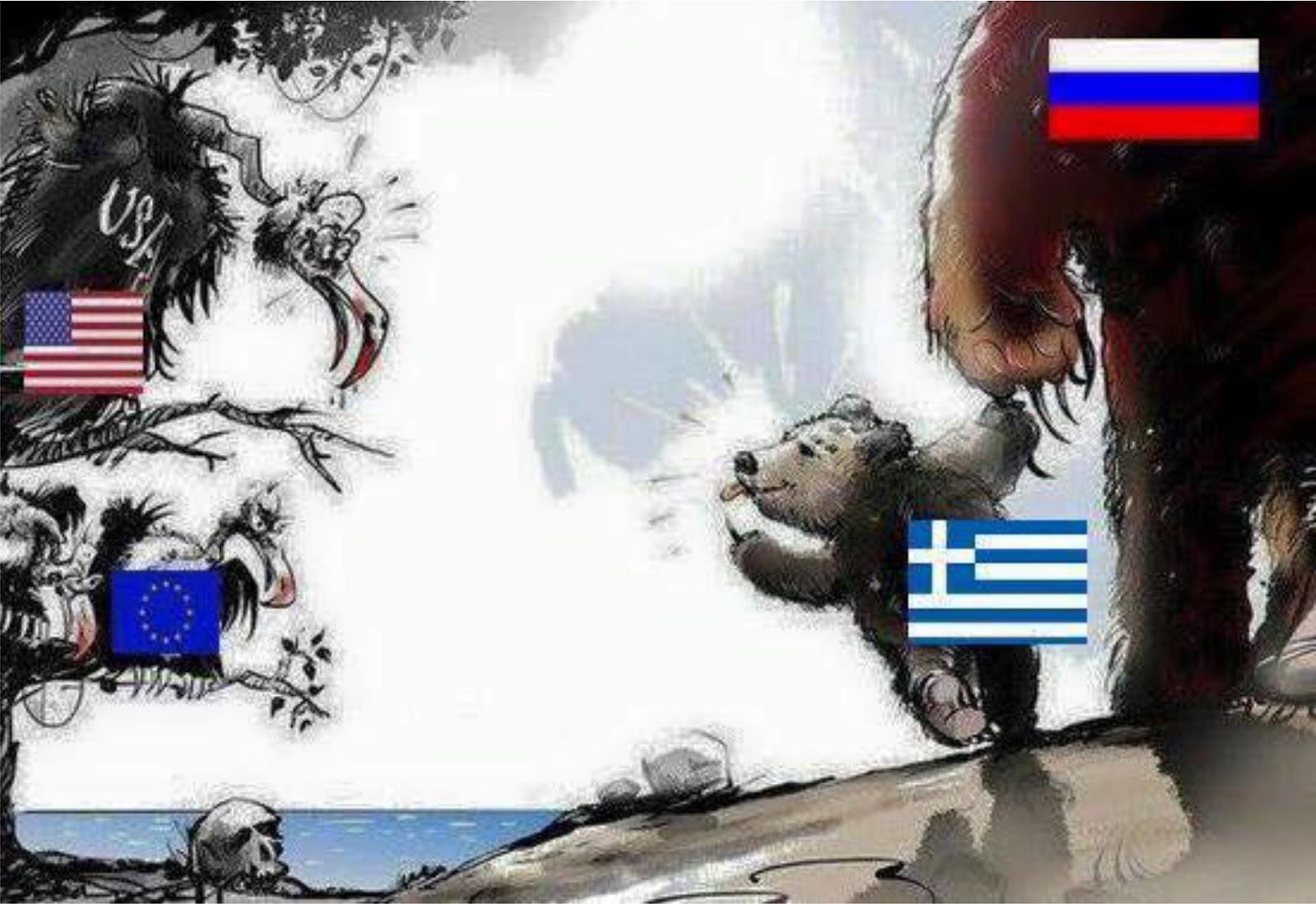 http://4.bp.blogspot.com/-3RrIDgGCvK8/VZqIsO-CxHI/AAAAAAAAHh0/MMmcH7Lzq9o/s1600/Greece%2BEU%2Breferendum.%2BGreferendum.%2BAthens%2B5th%2BJuly%2B2015.%2BNO.%2B%25CE%258C%25CE%25A7%25CE%2599.%2BCartoon.%2B%25231ab%2B%25282%2529.jpg?SSImageQuality=Full