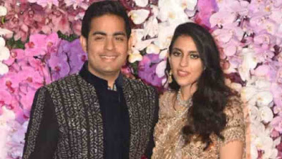 Akash Ambani And Shloka Mehta couple Dance Wedding Reception Video