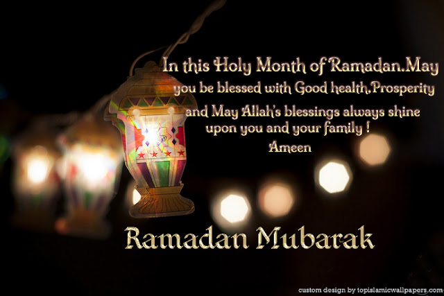 Ramadan Kareem Greetings Images 2017