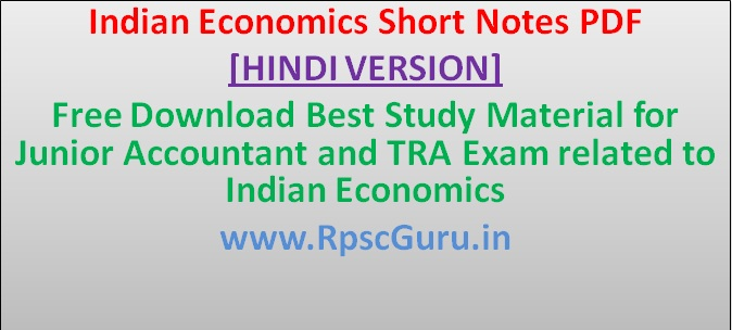 Indian Economics Notes Pdf