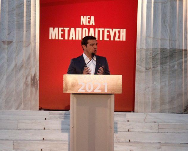 «Για πρώτη φορά η Δημοκρατία στην εξουσία»! Όλα τα κλειδιά της πρότασης Τσίπρα για το νέο Σύνταγμα...