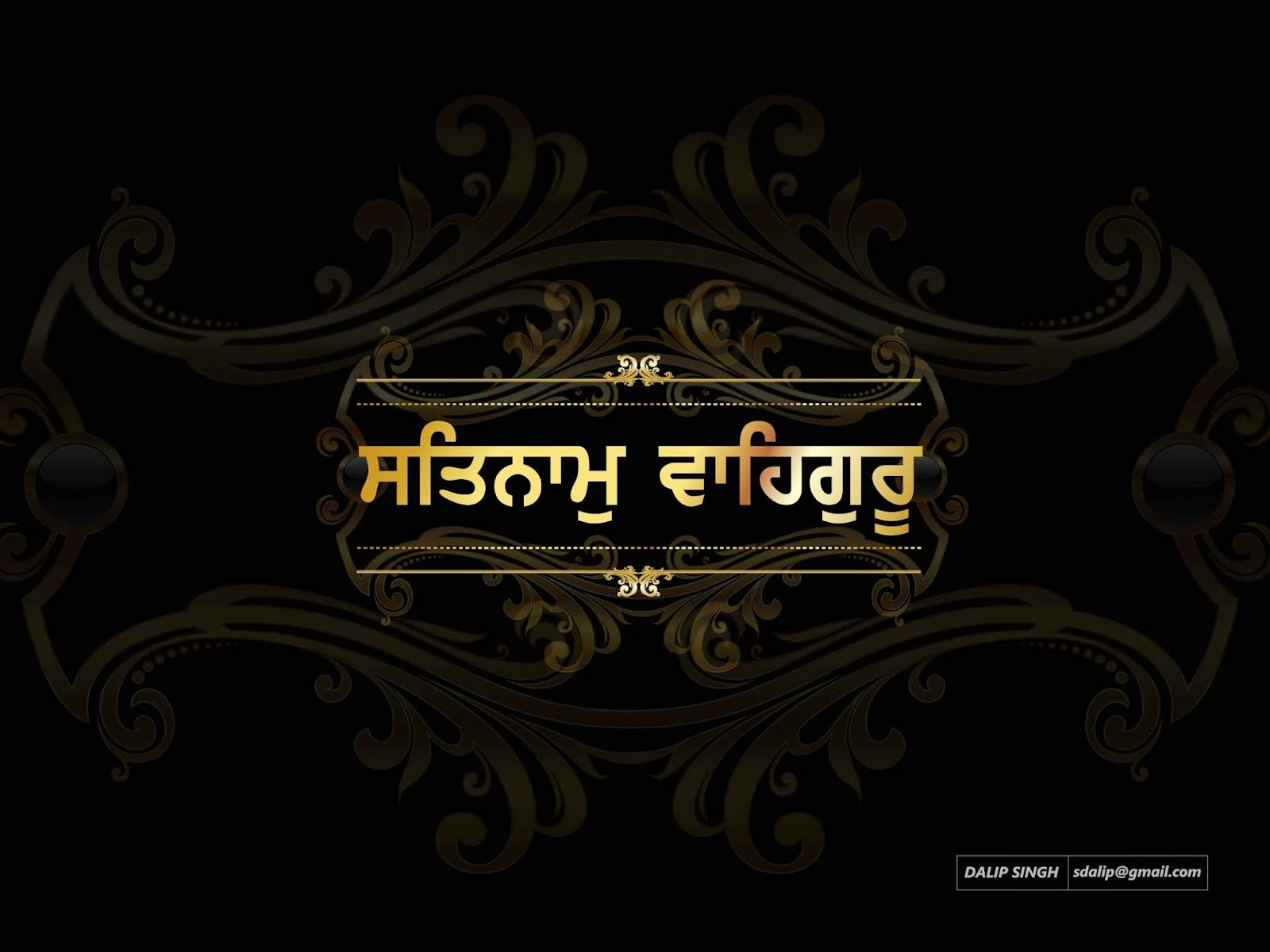 Ek Onkar Hd Wallpaper Sikhi Wallpapers Allaboutsikhi