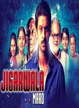 Jigarwala Mard 2016 Hindi Dubbed Full HD 720p 1.5GB