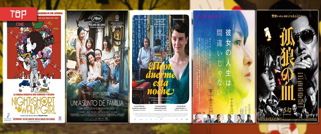 Top 5 mejores películas japonesas 2018 - Hikari No Hana