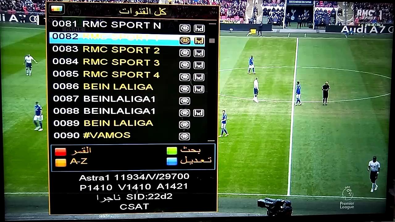 اخيرا RMC sport على اجهزة الفنكام funcam و الجيشار gshare