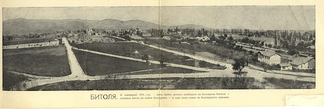 Two-part panorama of Bitola from Tumbe Cafe issued in November 1915.