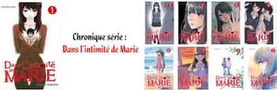 http://blog.mangaconseil.com/2017/05/chronique-serie-dans-lintimite-de-marie.html