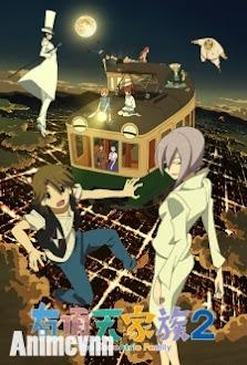 Uchouten Kazoku 2 -  2017 Poster