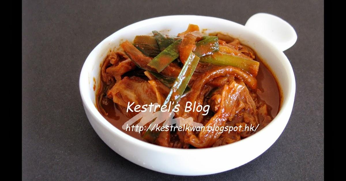 Kestrel's Blog: 自家醃製韓式泡菜 Homemade Kimchi
