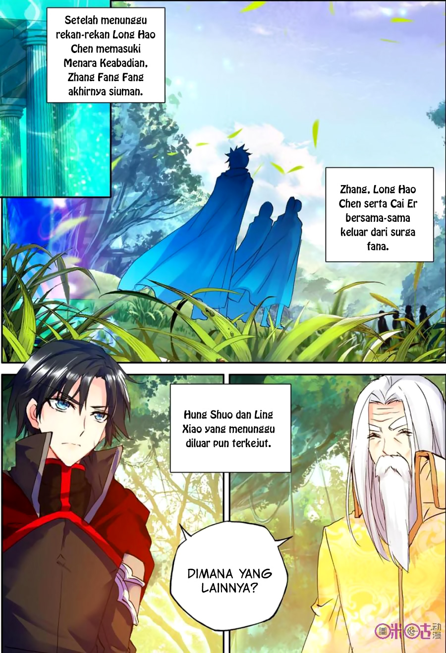 Shen Yin Wang Zuo Chapter 127