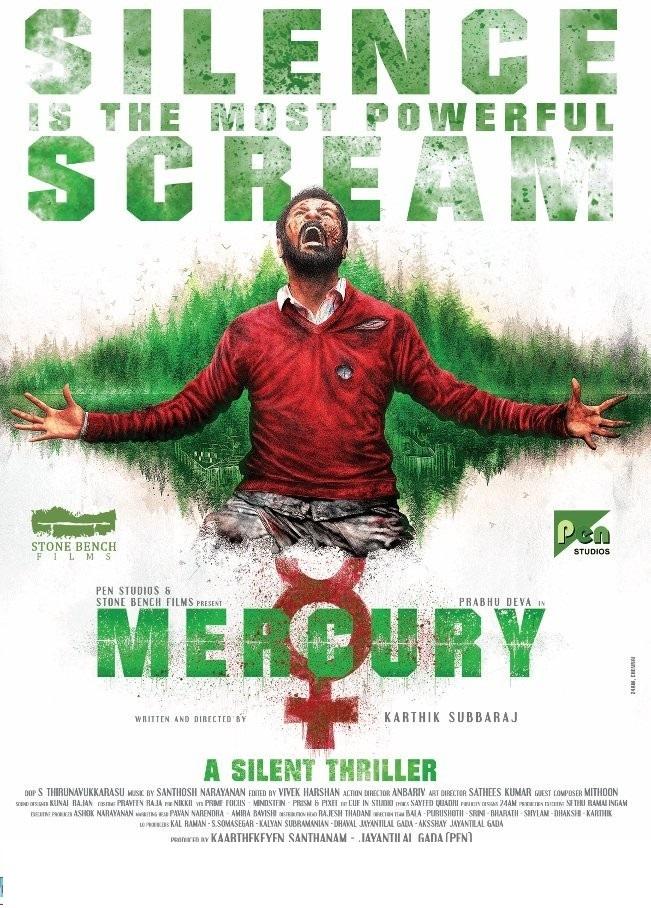 New Hindi Movei 2018 2019 Bolliwood: Mercury (2018) Hindi Dubbed 720p HDRip [1.1GB