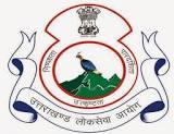 Uttarakhand assistant professor vacancy 2017 UKPSC 877 Posts