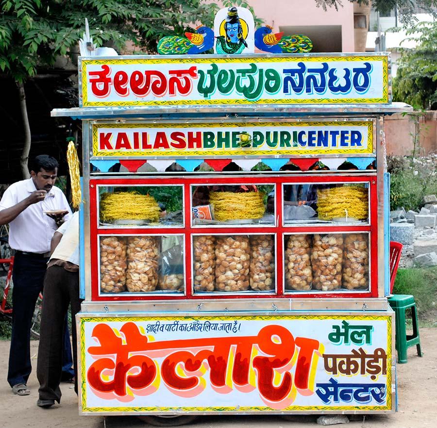 **Samson's Photoblog**: Bhel Puri Stall
