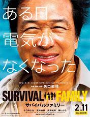 pelicula Sabaibaru famirî (Survival Family)