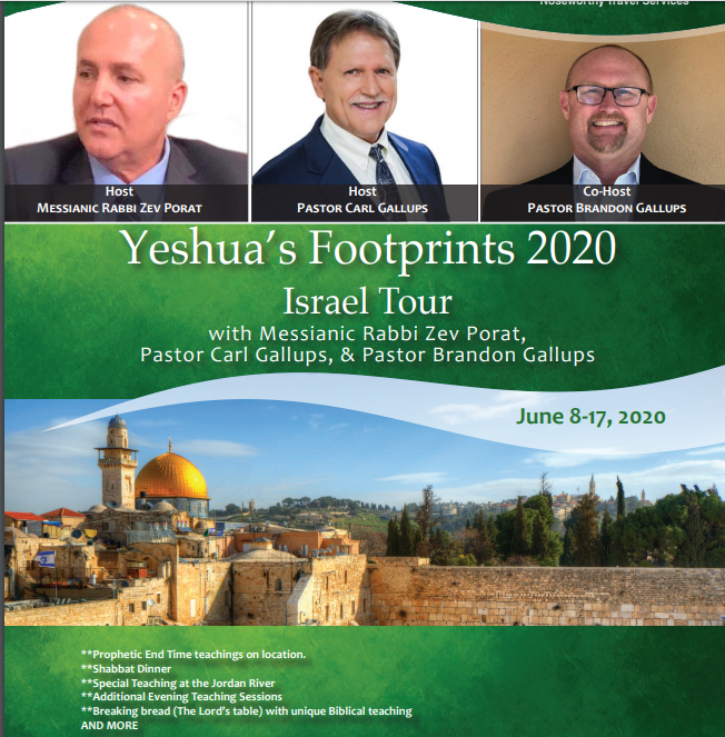 TOUR ISRAEL! JUNE 2020