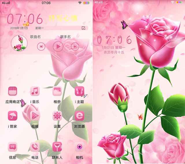 Rose Pink Theme for Vivo Smartphones