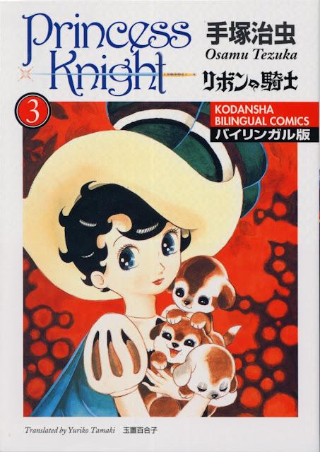 portada del manga Princesa Caballero