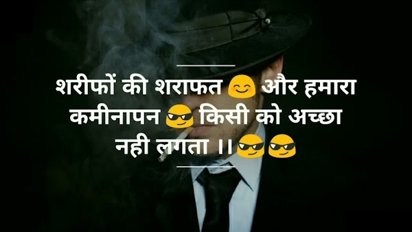【Attitude Status in Hindi】Latest Updated - WhatsApp Status