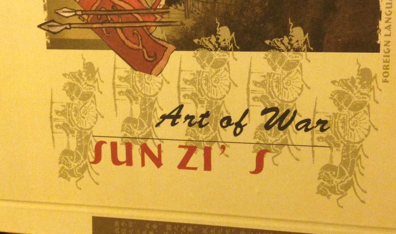 Detalhe de uma edição chinesa bilíngue de colecionador do livro A Arte da Guerra