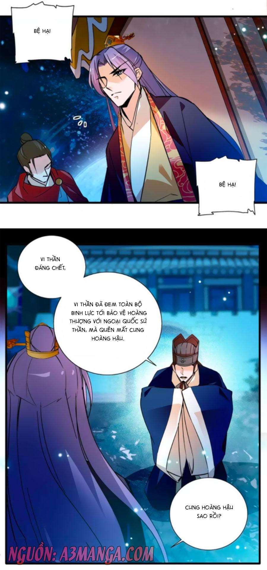 Hoàng Thượng! Hãy Sủng Ái Ta Đi! Chap 73