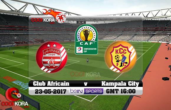 مشاهدة مباراة كمبالا سيتي والنادي الإفريقي اليوم 23-5-2017 كأس الإتحاد الأفريقي
